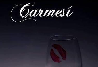 Carmesi_destacada